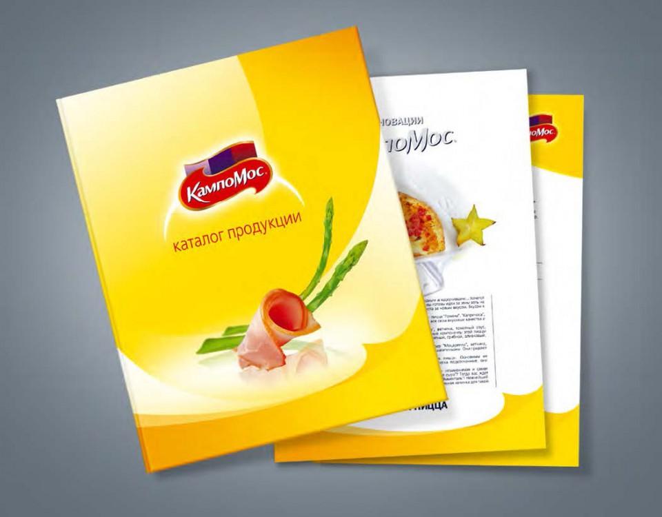 Kampomos_catalog